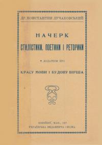 book-2534