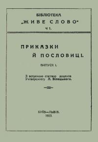 book-2538