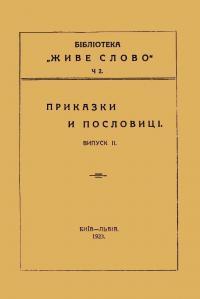 book-2539