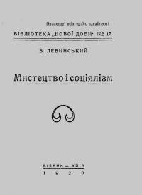 book-254