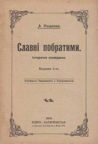 book-2541