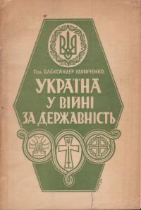 book-2542
