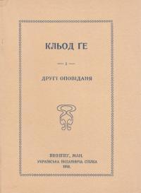 book-2543