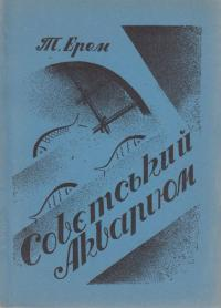 book-2544
