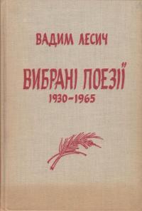 book-2548