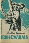 book-2549