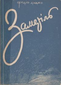 book-2552