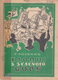 book-2554