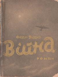 book-2557