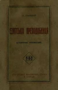 book-2559
