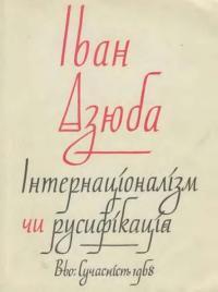 book-256