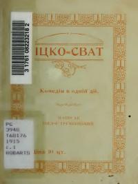 book-2560