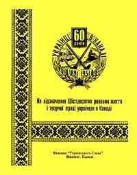 book-2562