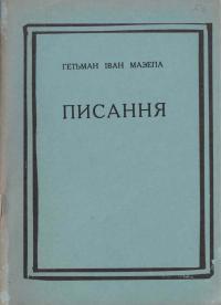 book-2563