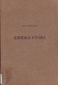 book-2565