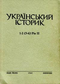 book-2569