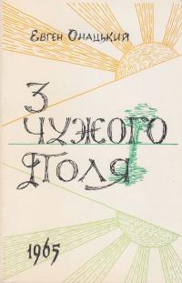 book-2571