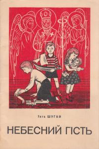book-2572