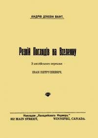 book-2573