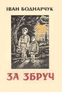 book-2574
