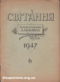 book-2575