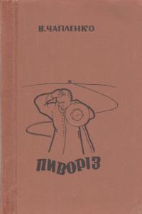book-2576
