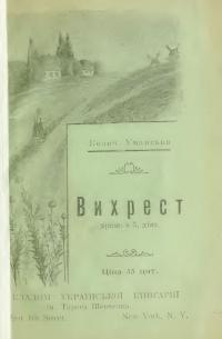 book-2577
