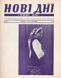 book-2583