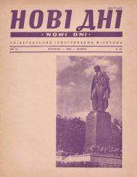 book-2584