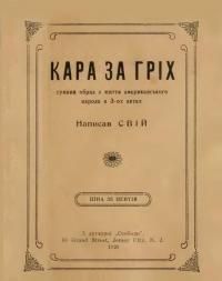 book-2588