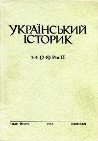 book-2589