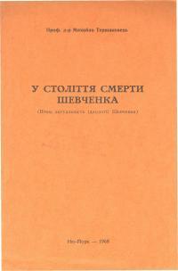 book-259