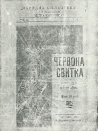 book-2593