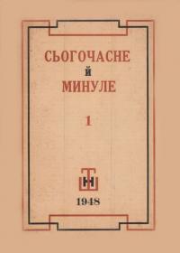 book-2594