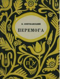 book-2595