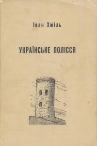 book-2596