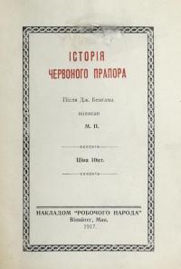 book-2597