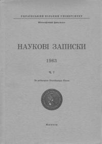 book-2598