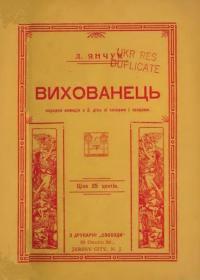 book-2601