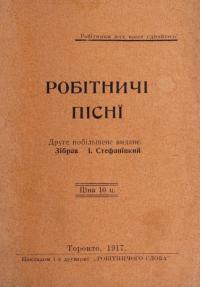 book-2602