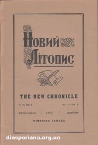 book-2604