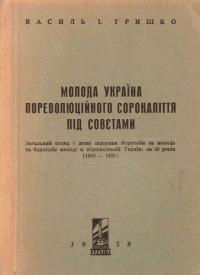 book-2606