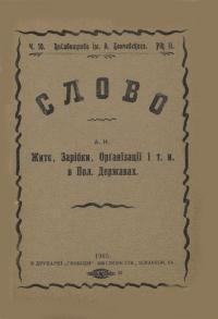 book-2608