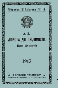 book-261