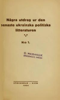 book-2612