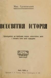 book-2613
