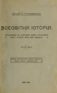 book-2614