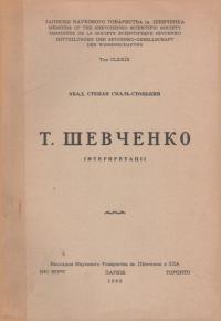book-2616
