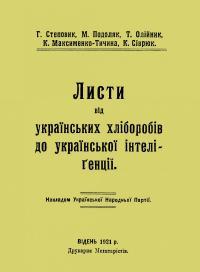book-262