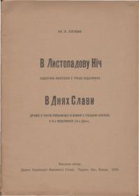 book-2623